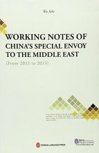 Working Notes of China's Special Envoy to The Middle East(From 2011 to 2015)