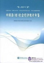 China County (City) Economic Statistical Yearbook 2011