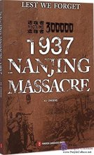 Lest We Forget: Nanjing Massacre 1937