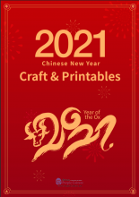 Chinese New Year Craft 2021 – Craft & Printables (PDF)