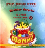 PEP High Five: Pre-school Illustrated Chinese for Kids: Birthday Surprise