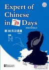 Expert of Chinese in 30 Days Elementary (withMP3)