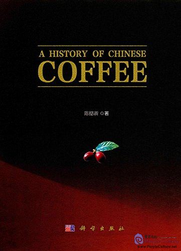 A History of Chinese Coffee - Click Image to Close