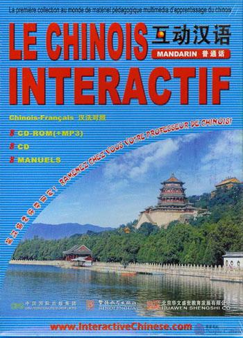 Interactive Chinese (French Version) (5 Books + 8 CDs + 8 CD-Roms) - Click Image to Close