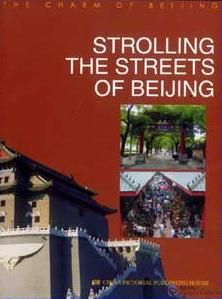 Strolling the Streets of Beijing - The Charm of Beijing - Click Image to Close