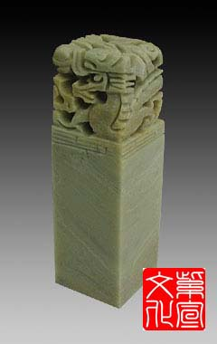 Chinese Seal Carving Square Shape 1