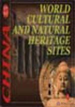 World Cultural and Natural Heritage Sites (English)