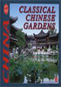 Classical Chinese Gardens (English)