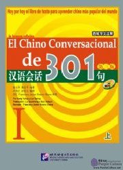 Conversational Chinese 301 Vol.1 (3rd Spanish edition) - Textbook with 1CD - Click Image to Close