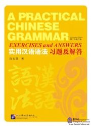 A Practical Chinese Grammar (2nd Revised Edition) - Exercise and Answers - Click Image to Close