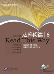 Read This Way vol.6 - Textbook with 1CD - Click Image to Close