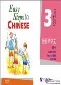 Easy Steps to Chinese 3: Picture Flashcards