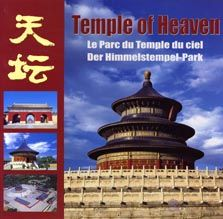 Temple of Heaven - Click Image to Close