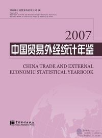 China Trade and External Economic Statistical Yearbook 2007 - Click Image to Close