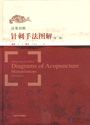 Diagrams of Acupuncture (Chinese-English) 2nd Edition