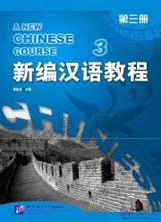 A New Chinese Course Vol. 3 - Textbook - Click Image to Close
