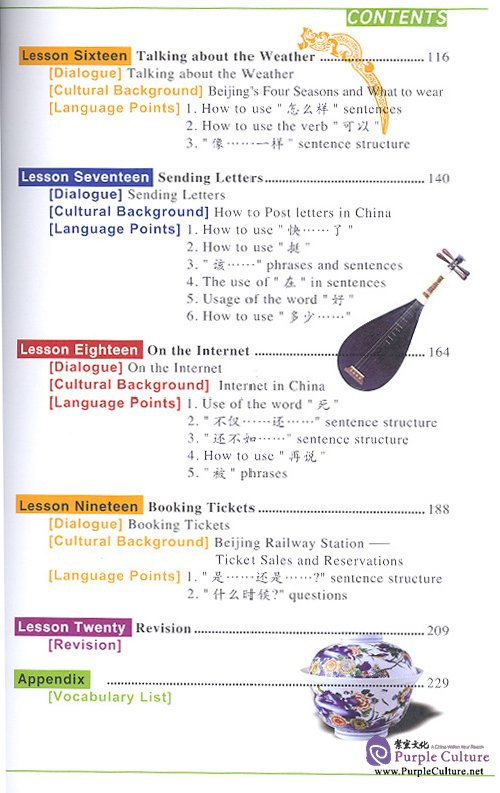 chinese revision lessons 1 14 Welcome to ixl's year 12 maths page practise maths online with unlimited questions in more than 200 year 12 maths skills  v14 partial sums of arithmetic series.