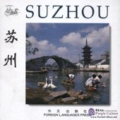 Suzhou - Click Image to Close