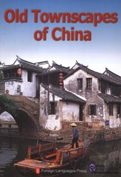 Old China Townscapes - Click Image to Close