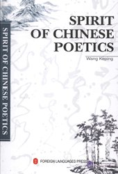 Spirit of Chinese Poetics - Click Image to Close