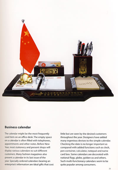 Sample pages of Chinese Stuff (ISBN:9787508512808)
