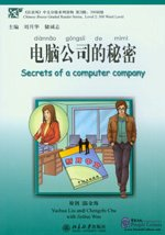 Chinese Breeze Graded Reader Series: Secrets of a Computer Company - The Second Story from Zhongguancun