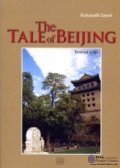 The Tale of Beijing