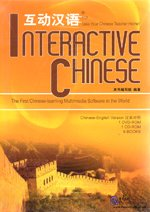 Interactive Chinese(8 Books+1 DVD-ROM+1 CD-ROM) (New Version)