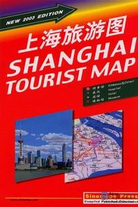 Shanghai Tourist Map - Click Image to Close