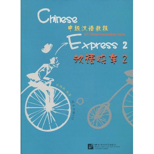 Chinese Express 2 - Joy Chinese Intermediate Course - with 1 CD - Click Image to Close