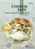 Chinese Jade: Sacred, Imperial and Civil Forms