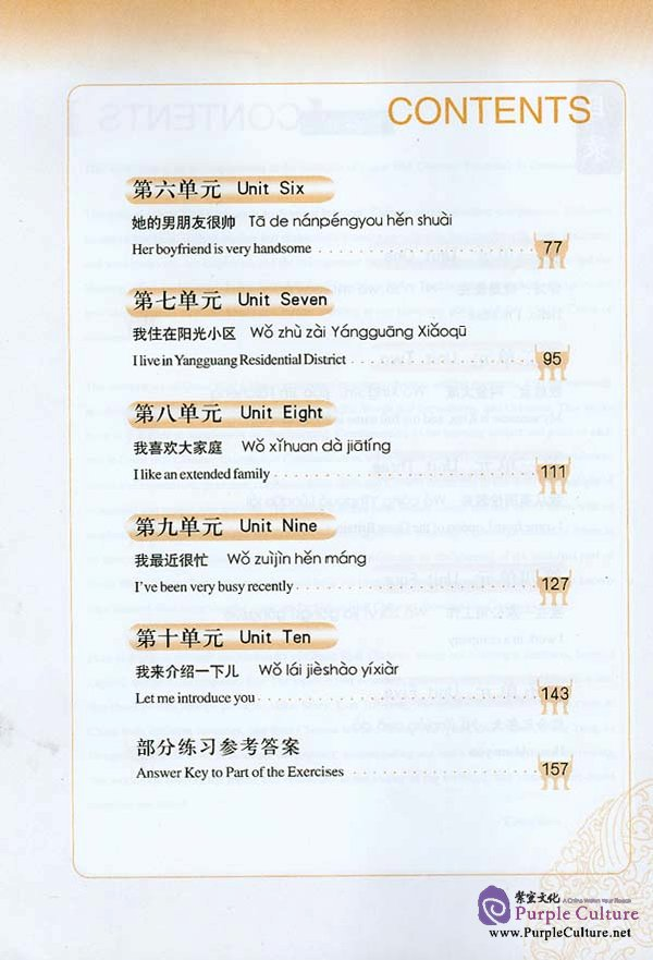 Sample pages of Great Wall Chinese - Essentials in Communication vol.1 Workbook