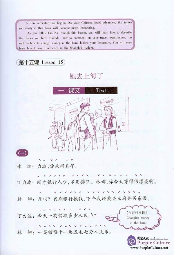 Reader pdf 3 practical new chinese
