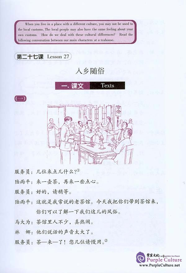 New practical chinese reader vol3 textbook isbn 756191251x others also purchased 1 4 fandeluxe Images