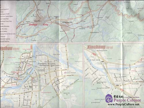 Tourist Map Of Shaoxing By Song Yongjun ISBN - Shaoxing map