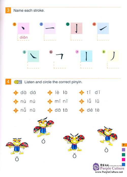 Sample pages of Easy Steps to Chinese 1: Workbook (ISBN:9787561916513)