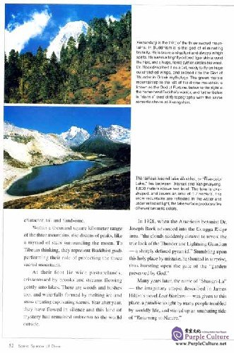 Sample pages of SCENIC SPLENDOR OF CHINA (English) (ISBN:9787802251571)
