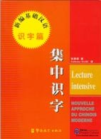 Nouvelle approche du chinois moderne: Lecture intensive