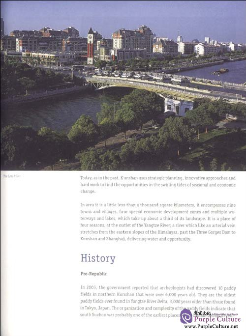 Sample pages of THE KUNSHAN WAY (ISBN:9787119064321)