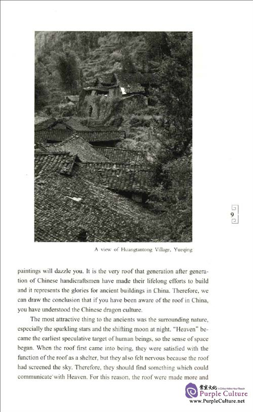 Sample pages of Folk Houses South of the Yangtze (ISBN:9787313058713)