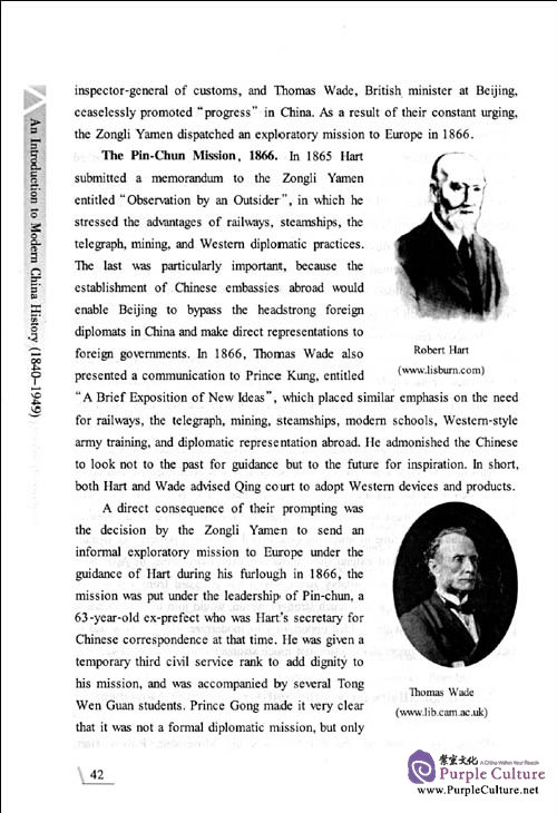 Sample pages of An Introduction to Modern China History : 1840-1949 (ISBN:9787811353549)