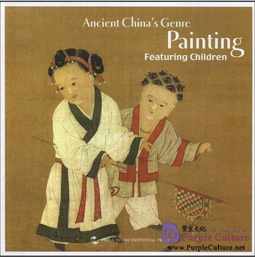 an analysis of the chinese painting genres Chinoiserie - a style in art reflecting chinese  pointillism - a genre of painting characterized by the application  they were exposed to different genres,.