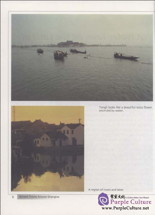 Sample pages of Ancient Towns Around Shanghai: TONG LI (ISBN:9787119061689)