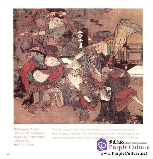 Sample pages of Ancient China's Genre Painting Featuring Children (ISBN:9787508514093)