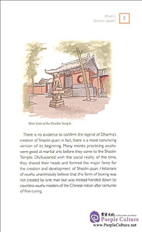Sample pages of 10-Minute Primer Shaolin Quan (ISBN:9787119054612)