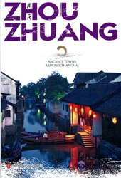 Ancient Towns Around Shanghai: ZHOU ZHUANG - Click Image to Close