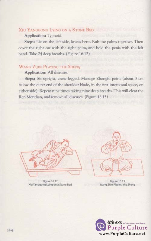 Sample pages of An Illustrated Handbook  of traditional Chinese Health Preservation (ISBN:9787119039138)