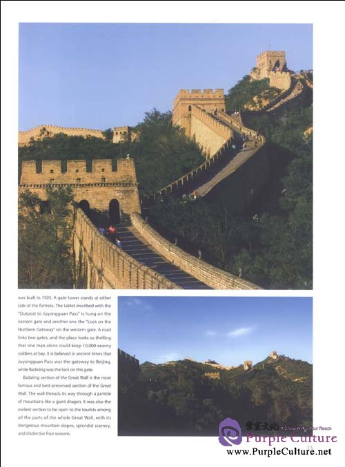 Sample pages of In Beijing (ISBN:9787508518787)