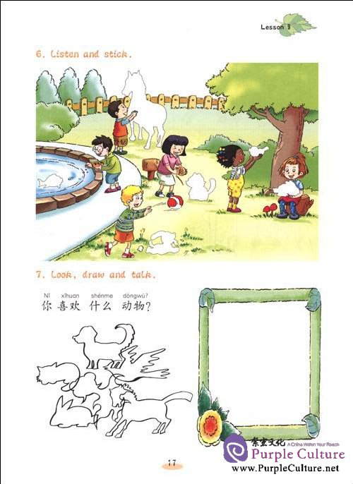 Sample pages of Chinese Paradise (English Edition) vol.2(2 Student's Books + 2 Workbooks + 4 CD-ROMs) (ISBN:9787561921593)