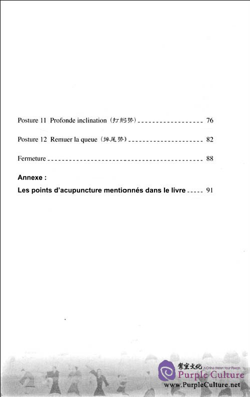 Sample pages of Le qigong pour la santé: Yi Jin Jing(DVD inclus) (ISBN:9787119056777)